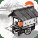 关东煮店人情故事2中文汉化版