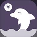海豚记账本手机版