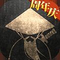 铁血武林2无限元宝版