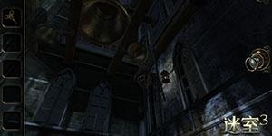 迷室3好玩吗  魅力解析