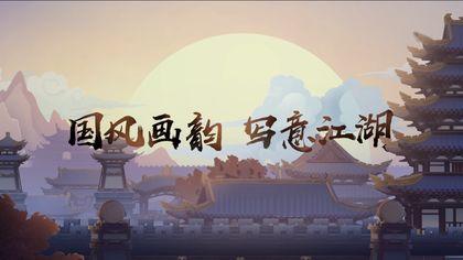 剑网3:指尖江湖天策府门派宠物怎么获取