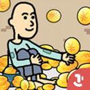 乞丐挣钱比你快