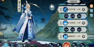 剑网3:指尖江湖纯阳跟宠观月如何获取