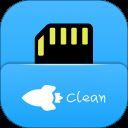 存储空间清理免费版