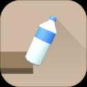 Bottle Flip 3D中文版