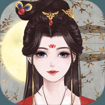 另一个我2:皇家公主完整版