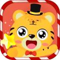 贝乐虎故事屋app