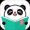 熊猫看书免费版app