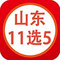 山东11选5