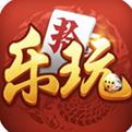 乐玩棋牌app