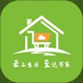 云至app
