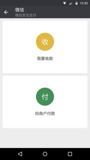 2019微信
