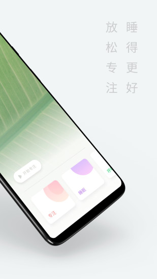 潮汐app