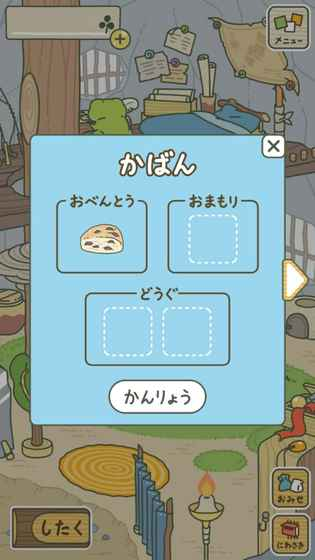 旅行青蛙手机游戏