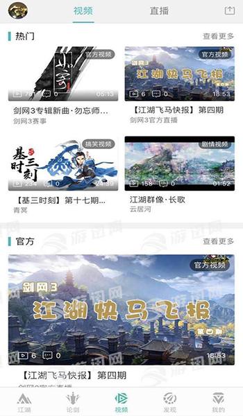 江湖Daily