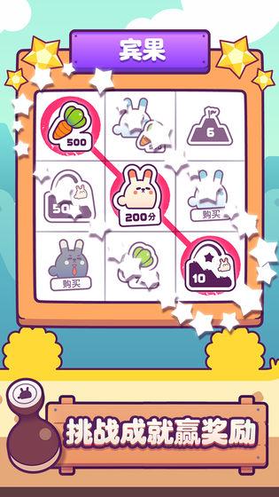兔几!蹦!无限金币版