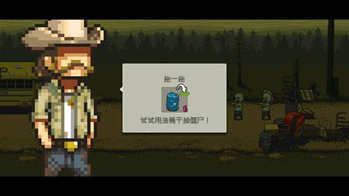 死亡突围:僵尸战争