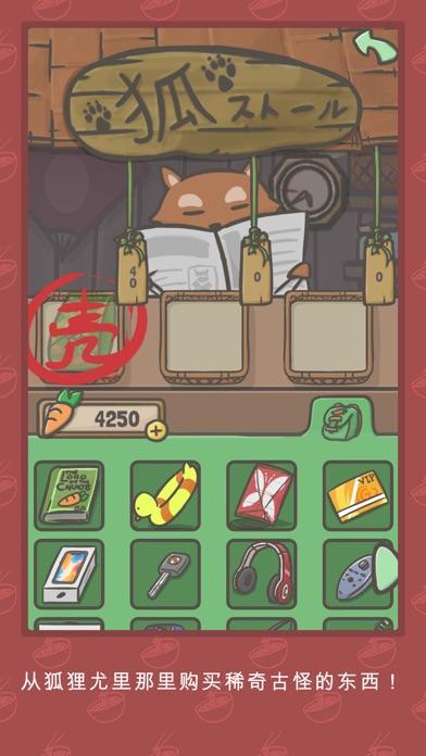 tsuki月兔冒险最新版