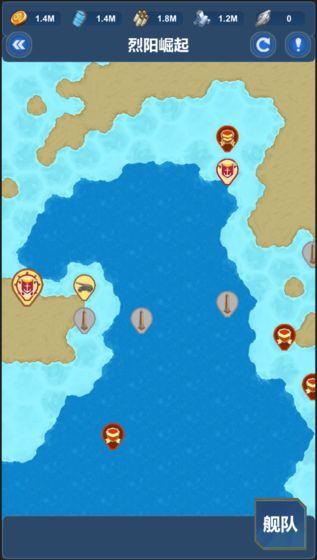 北洋海战棋