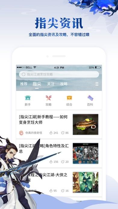 剑网3推栏精简版