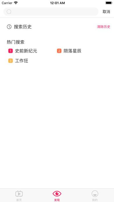爱美剧app