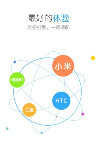 字体大师美化版