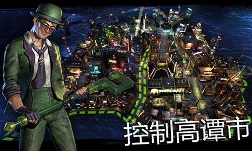 蝙蝠侠:阿甘地狱中文版