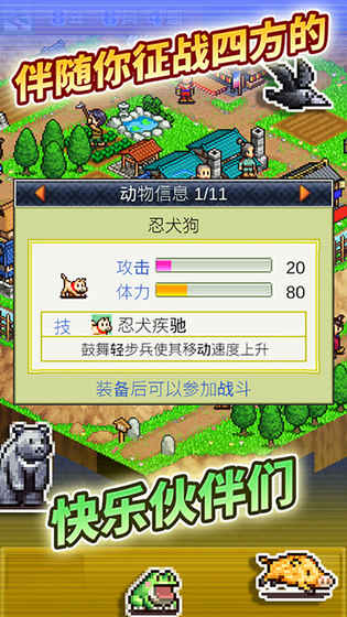 合战忍者村物语汉化版