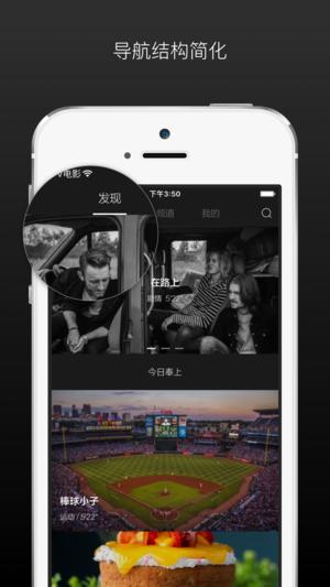 v电影app