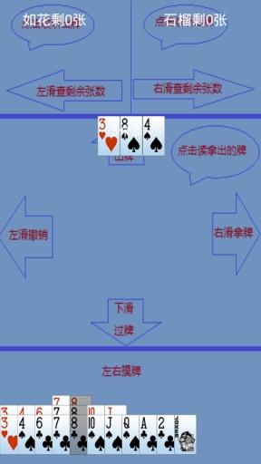 开心棋牌最新版