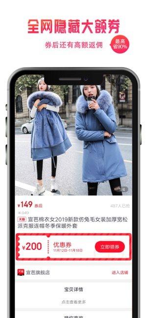 兔小萌手机版