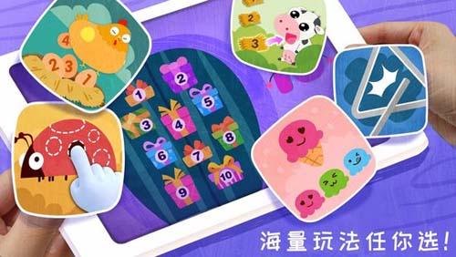 宝宝启蒙入门课app