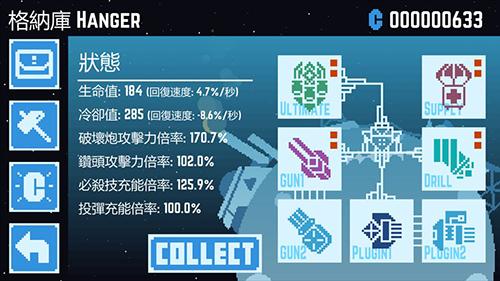 星球爆破公司中文破解版