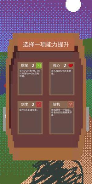 铸剑师起源游戏