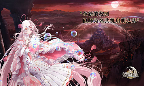 诺亚幻想2无限钻石资源版