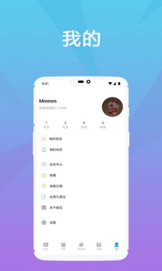 家乡app