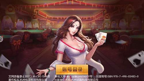能赢钱的棋牌游戏手机版