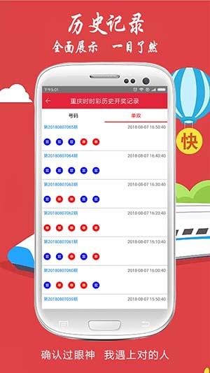 779彩票手机版