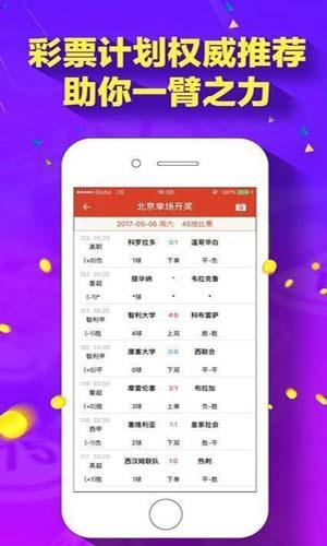 328彩票app