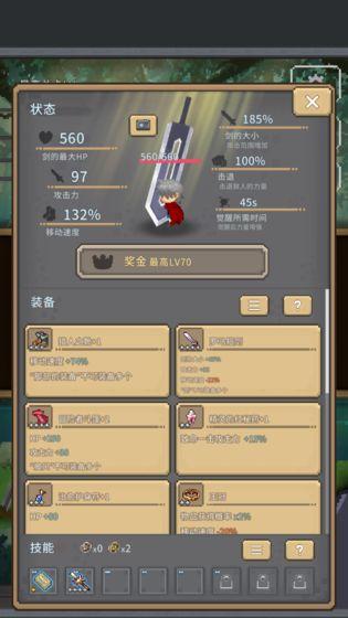 红莲之剑汉化破解版