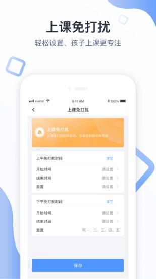 青苗app