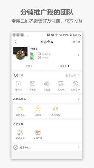虫虫艺术app