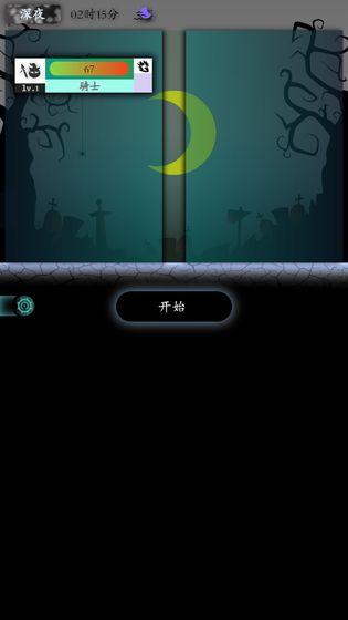 奇幻的冒险手机游戏