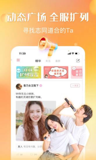 可可西里app
