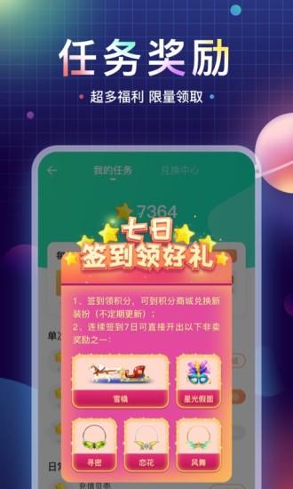 鱼丸星球app