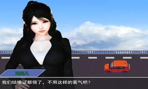 都市隐修中文手机app