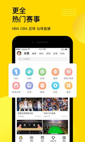 企鹅体育app