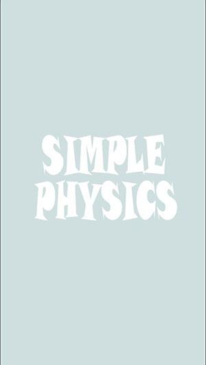简单物理学