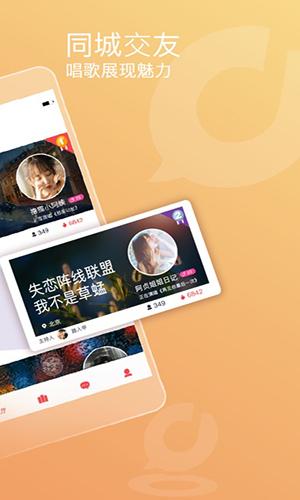 织音app